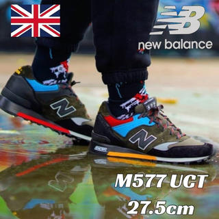 New Balance - 【新品・限定モデル】 New Balance M577 UCT 27.5cm