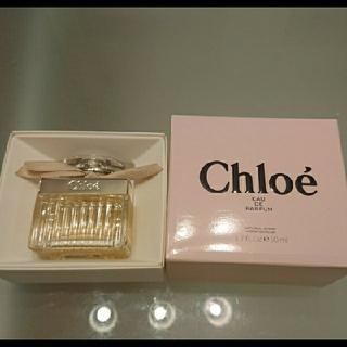 クロエ(Chloe)のクロエ オードパルファム50ml(香水(女性用))