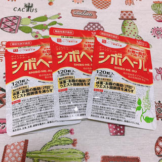 シボヘール 3袋 新品(ダイエット食品)