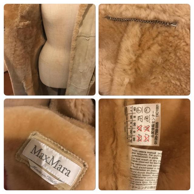 Max Mara(マックスマーラ)の最終価格!Max Mara  マックスマーラ  総ムートンコート レディースのジャケット/アウター(ロングコート)の商品写真