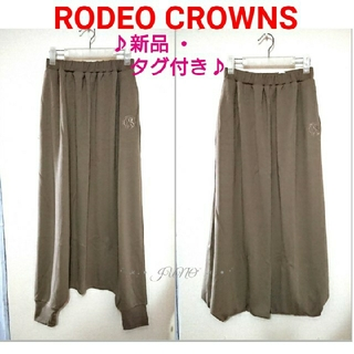 RODEO CROWNS - アラジンPT♡RODEO CROWNS ロデオクラウンズ  新品 タグ付き