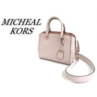 Michael Kors - MICHAEL KORS マイケルコース 2wayバッグ