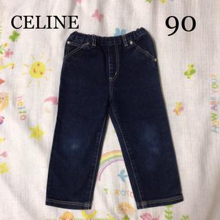 セリーヌ(celine)のデニム パンツ セリーヌ 90 ブランド 男の子 女の子 かわいい かっこいい(パンツ/スパッツ)