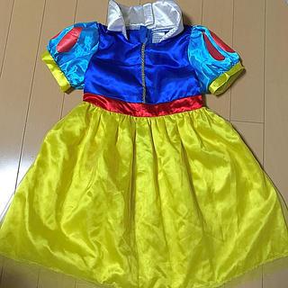 Disney - Disney 白雪姫 ドレス 120〜130cm コスプレ スノーホワイト