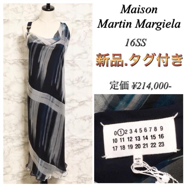 Maison Martin Margiela(マルタンマルジェラ)の【16SS】【新品タグ付き】Maison Margiela 総柄シルクワンピース レディースのワンピース(ロングワンピース/マキシワンピース)の商品写真