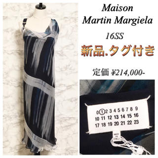 Maison Martin Margiela - 【16SS】【新品タグ付き】Maison Margiela 総柄シルクワンピース