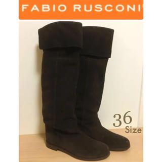 ファビオルスコーニ(FABIO RUSCONI)の【イタリア製】FABIO RUSCONI ロングブーツ 茶  36(ブーツ)