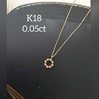 agete - アガット K18 ダイヤ ネックレス ダイヤモンド ダイア agete