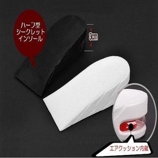 [黒]3cmUP ハーフ型 シークレットインソール(その他)