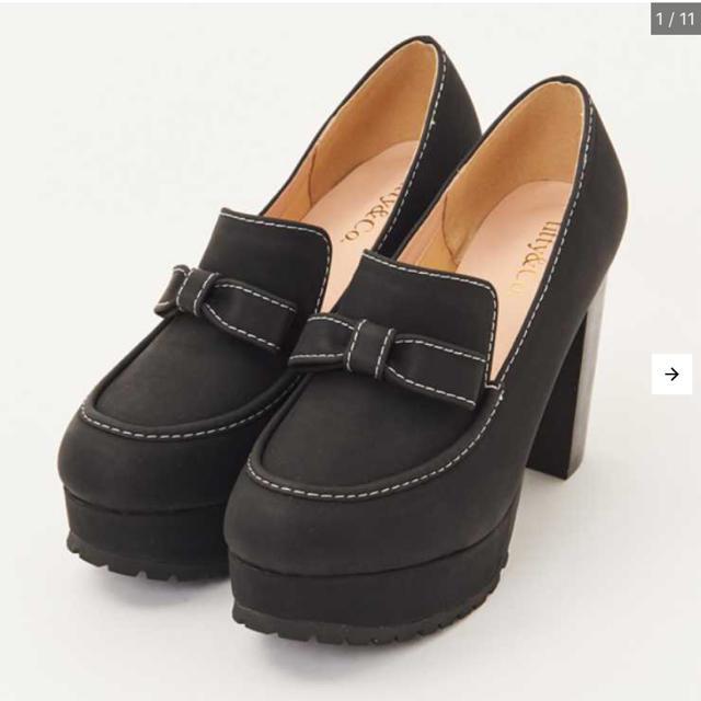 titty&co(ティティアンドコー)のtitty&Co ティティーアンドコー バイカラーステッチ ローファー パンプス レディースの靴/シューズ(ハイヒール/パンプス)の商品写真