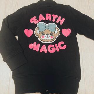 アースマジック(EARTHMAGIC)の裏起毛アウター♡(ジャケット/上着)