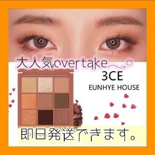 3ce - アイシャドウ overtake 即日発送