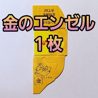 森永製菓 - チョコボール【金のエンゼル 1枚】
