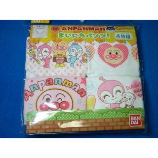 アンパンマン - アンパンマン 100cm 4枚組ショーツ ピンク 女の子春物限定福袋