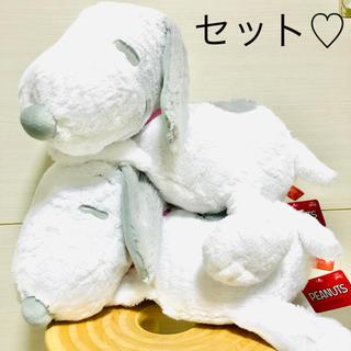 SNOOPY -   SNOOPY ギガジャンボ ほんわか おやすみ ぬいぐるみ セット