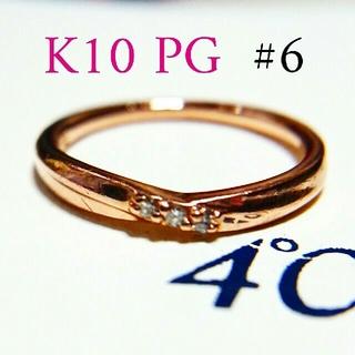 ヨンドシー(4℃)のk10 PG クロスライン ダイヤ リング(リング(指輪))