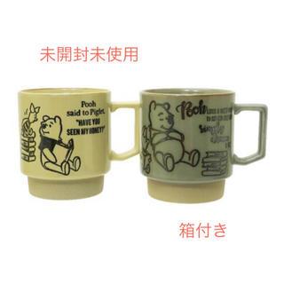 Disney - 【新品未使用】くまのプーさん ペアマグカップ  三郷陶器