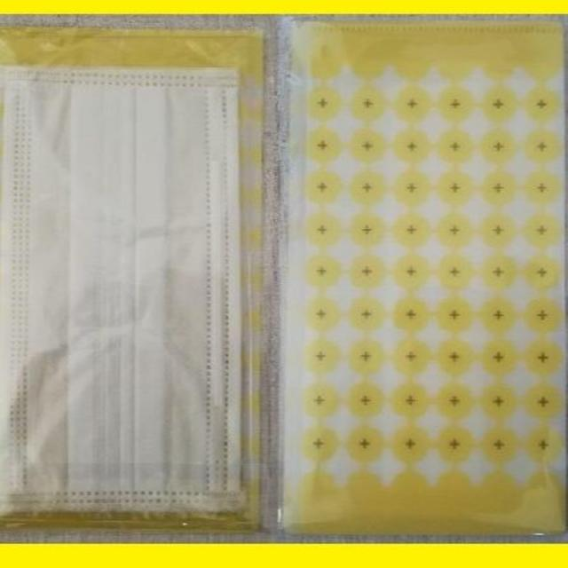 使い捨てマスク通販50枚,ていねい通販マスクケース黄色2個セットの通販byりさ'sshop
