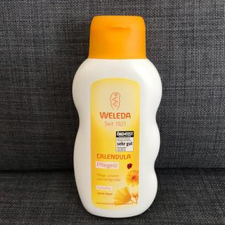 ヴェレダ(WELEDA)のヴェレダ カレンドラベビーオイル 200ml(ボディオイル)