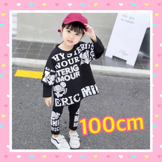 HYSTERIC MINI - ヒスミニ セットアップ 派手可愛い❤️子供服