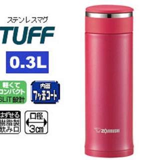 新品★象印 ステンレスマグ TUFF 300ml ピンク ミニ水筒