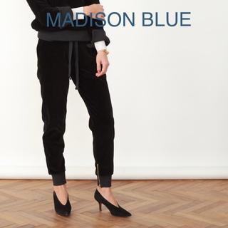 マディソンブルー(MADISONBLUE)の希少【MADISON BLUEマディソンブルー】ベロアジョガーパンツ/ブラウン(カジュアルパンツ)