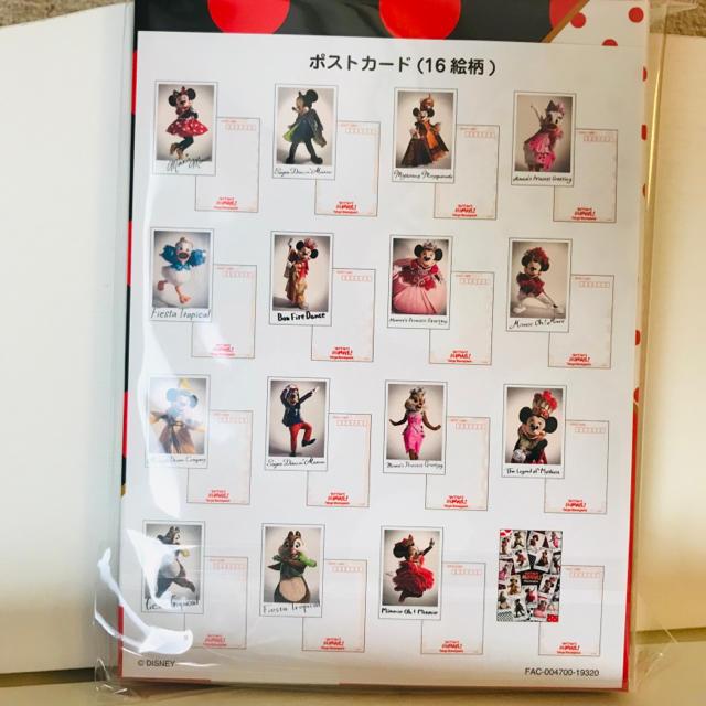 Disney(ディズニー)のベリーベリーミニー*ポストカードセット エンタメ/ホビーのおもちゃ/ぬいぐるみ(キャラクターグッズ)の商品写真