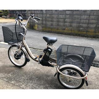 電動アシスト自転車(三輪)
