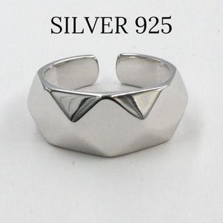 マルチカット シルバー リング s925 指輪(リング(指輪))