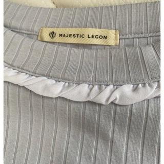 マジェスティックレゴン(MAJESTIC LEGON)のマジェスティックレゴン トップス  カットソー 500円セール中(カットソー(長袖/七分))