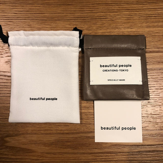 beautiful people - beautiful people レザースモールケース