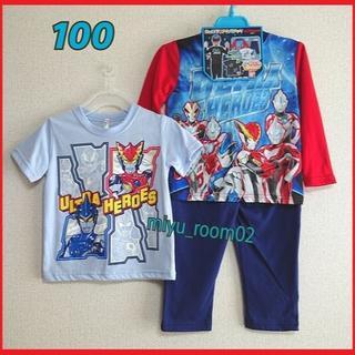 BANDAI - 【新品☆定価3564円】ウルトラマン 2TOPS 光るパジャマ☆100