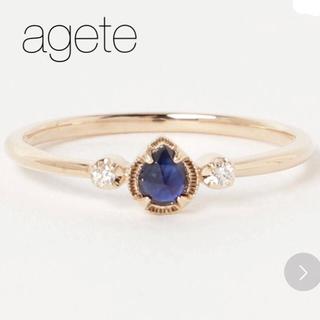 agete - 【agete】K10サファイア/ダイヤ クラージュ リング
