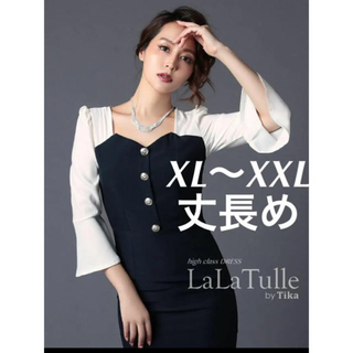キャバドレス  ミニドレス  XL 大きいサイズ ミディアムドレス 膝丈