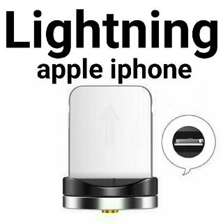 アイフォーン(iPhone)のUSB充電ケーブルマグネット端子Lightning (iphone,apple)(バッテリー/充電器)