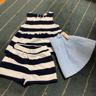 petit main - プティマイン ボーダーセットアップとタグ付きスカート