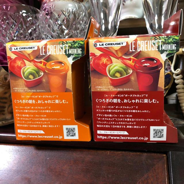 LE CREUSET(ルクルーゼ)のル・クルーゼ ポータブルカップ オリジナル フタ付きカップ 赤とオレンジ 未使用 インテリア/住まい/日用品のキッチン/食器(グラス/カップ)の商品写真