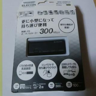 エレコム(ELECOM)のELECOM 無線LANポータブルルーター(PC周辺機器)