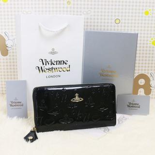 Vivienne Westwood - ヴィヴィアン ウェストウッド 長財布 大容量 黒