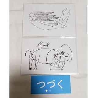 mina perhonen - ミナペルホネン  つづく展 ポストカード 2枚 高揚 象と鳥  ステッカー 1枚