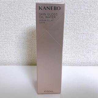 カネボウ(Kanebo)の新品未使用♡スキングロスオイルウォーター(美容液)