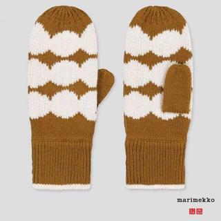 マリメッコ(marimekko)の【未使用】ユニクロxマリメッコ ヒートテック ニットミトン ブラウン(手袋)
