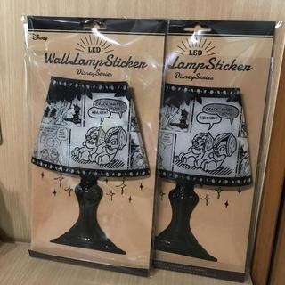 ディズニー(Disney)のWALL LAMP STICKER チップ&デール 2個セット(その他)