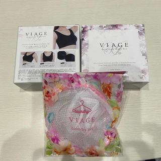 値下げ‼️ VIAGE ビューティアップナイトブラ 新品 Lサイズ2枚セット(ブラ)