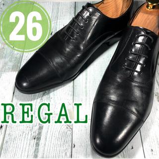 リーガル(REGAL)の【REGAL】革靴 ブラック ストレートチップ 26.0cm相当(表記25)(ドレス/ビジネス)
