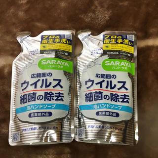 サラヤ(SARAYA)のサラヤ 泡ハンドソープ 2袋(ボディソープ/石鹸)