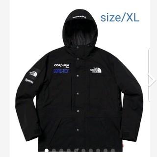 Supreme - Supreme NorthFace エクスペディション size/XL 試着のみ
