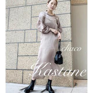 Kastane - 春新作🌷 ¥9790【Kastane】サテンワンピース&ブラウスSET SV