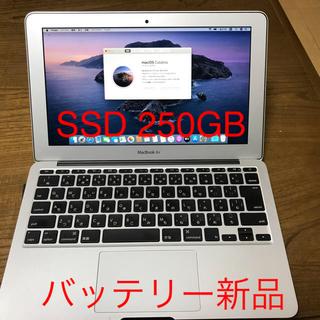 Apple - 美品MacBook Air2012 大容量250GB バッテリー新品