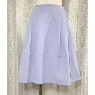 M-premier -  新品タグ付き エムプルミエ(M-PREMIER) 水色スカート